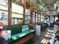 広場駅で若鶏むすびの弁当を買って、 広島電鉄 (電車)、通称ひろでん で広島駅から宇品港まで行きました。 チケット売り場で聞くと、5番の方が早いよと言われ、急ぎ5番に行き 止まっていた電車に乗った。
