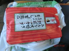 新幹線で岡山から広島へ。ひかり441。 瀬戸駅から宇品港駅 ¥5660 2時間。 広島駅の むすび むさし 新幹線店(銘品館) で若鶏むすびを買う。