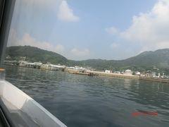 江田島が見えてきました。 大きな島です。