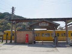 米子から1時間45分ほどで備中神代駅に到着しました。  全体的にのんびりとした中で旅行でき、満足でした。