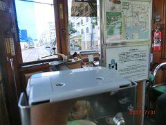 広島電鉄 (電車)で広島駅前から広島港まで乗りました。 5系統で35分と随分時間がかかります。 その上混んでおり暑いし朝から疲れました。