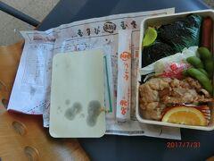 朝6時半頃の電車に乗ったので少し朝腹に入れる為に 広島駅で名物の むすび むさし 新幹線店(銘品館)  で、若鶏むすびを買いました。820円。 広電で広島港に着き、江田島への出港時間 9:24 までの 待ち時間中に頂きました。 美味しい唐揚げですが、やはり唐揚げは作りたてがいいですね。