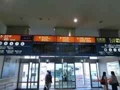 出港時間の9:24まで30分以上あるので、広島港駅の1つ前の 海岸通りで降りて 広島港宇品旅客ターミナル まで散歩する予定でしたが、広電が混んでいて疲れたのでやめました。