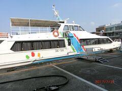 瀬戸内海汽船の瀬戸内シーラインで江田島の小用港に行きました。 瀬戸内海汽船は、宮島や松山に航路を持っています。 広島港の近くのプリンスホテルからは大勢の人が宮島行きを待っていました。 呉港経由で松山に行くのですが、今治には行っていないようでした。