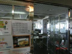 無料見学は12時少し前に終わり、次の呉行きの船は、 12:45なのでここで昼食を食べることにして、 解散した所にあるレストラン江田島に入った。
