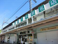 8:55 おはようございます。  ある乗り物に乗ろうと。奈良県の大和八木駅にやって来ました。 さて、どんな乗り物でしょう?