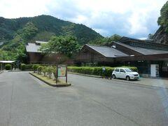 13:45 ホテル昴です。 十津川温泉中心部から車で5分ほど奥まった山中にあります。 日帰り温泉もあります。 ここで、1名下車しました。