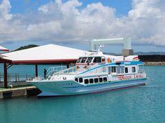 知念岬から移動してきました。 安座真港です。  久高島行きの船です。 何名か乗船していました。  私も行きたかったのですが、この旅では時間がなく断念、、。