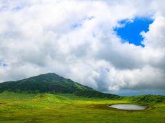 草千里も昔から憧れていました!  新疆やモンゴルの草原はこんな感じなのでしょうかね~。
