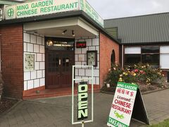 18年前にも訪れた中華料理店「ミンガーデン」  味も変わらず美味しかった  テイクアウトを買いにくる人も多い人気店