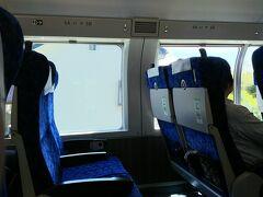 休日昼間のグリーン車は、大抵、空いています。