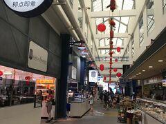 フッシュ・マーケットは活気があって楽しいが、ほとんど中国人