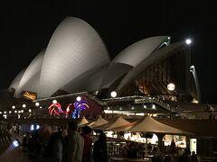 夜はオペラ・バーで待ち合わせ