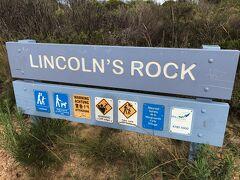 まずはLINCOLN'S ROCKヘ