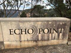 ECHO POINTにはお店も立ち並んでます