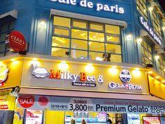 【Cafe de paris】 1Fはお花アイスのMilky Bee