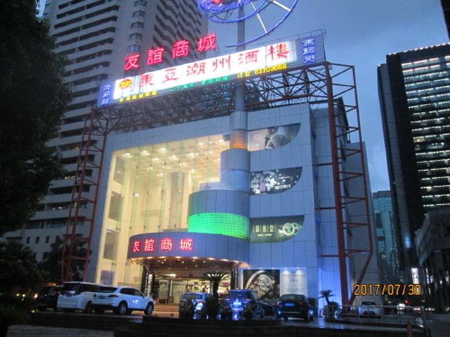 上海の友誼商店・遵義南路』上海...
