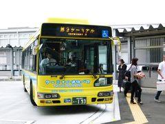 第3ターミナル行き連絡バスが来ました。降車場で第2ターミナルへ移動してきた人が全員降車した後、いよいよ乗車です。