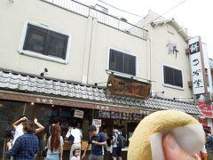 奈良で有名な高速餅つき 中谷堂です。 つきたてで柔らかく美味しいですよ。 動画あります!