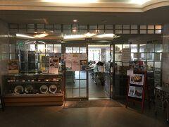 この日のお昼は、海上自衛隊の売店にある「レストラン江田島」で、カレーをいただきます。