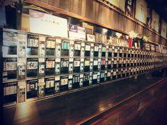 そして、駅の構内を歩いて5分ぐらい行った ぽん酒館というところにある、  日本酒の自動販売機!!!!