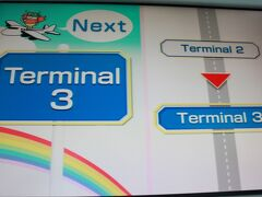 朝6時にいつものUSAに到着 2タミに送ってもらいタイミングよく3タミへ