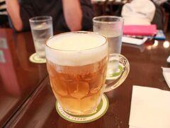 ビール!  うまい!