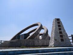 【北大東観光⑨】2日目・最終日 「沖縄最東端の碑」