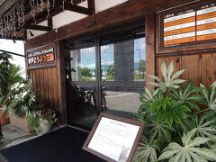 神戸どうぶつ王国の入り口♪ これはうれしい~駅直結みたいなもんです♪ 観光客にありがたい  鳥の種類が多いのは、元花鳥園だったからかな https://www.kobe-oukoku.com/