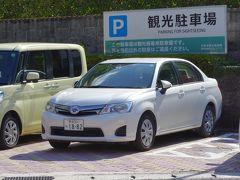 ●一番近い駐車場  教会への看板がなく、少しウロウロしたが結果的に一番近い駐車場に停車できた。