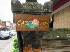 バビグリンの後はコーヒータイム。バリ島といえば、コーヒーも名産です。