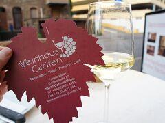 「Weinhaus Grafen」 泊まったアパートの向いのレストラン。 どの料理も美味しかったです。