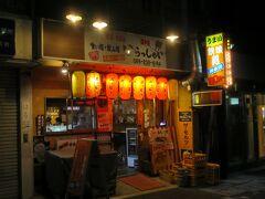 ホテルにチェックインして、甲府駅前をブラブラ。  日曜日に営業しているお店が少なく、こちらのお店にしました。  いらっしゃい TEL:055-232-4194 住所:山梨県甲府市丸の内1-8-12