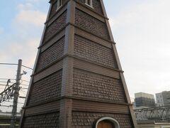 甲府 時の鐘 http://koshuyumekouji.com/shop/build_H.html  明治初期まで、200年以上住民に時刻を知らせていた「時の鐘」を再現。