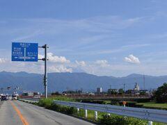 富士山が少し見える。