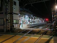江ノ島電鉄【長谷駅】を通り過ぎます。