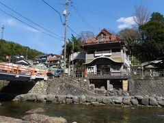 長門湯本温泉の公衆浴場「恩湯」(おんとう)です。 大人¥200で入れます。