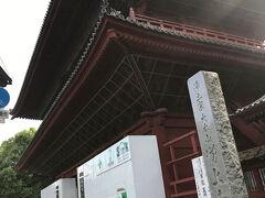 増上寺にやってきました。