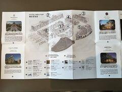 同じ敷地内にAccor系列のホテルが4軒あります。  西新街に面した南側にあるのが ⑤Sofitel Xian On Renmin Square / 西安索菲特人民大厦 http://www.sofitel.com/gb/hotel-5949-sofitel-xian-on-renmin-square/index.shtml 西館は現在閉鎖されており、「改造進行中」とありました。  そして敷地の中央に偉容を誇るのが今回宿泊した ①Sofitel Legend Peoples Grand Hotel Xian /  西安索菲特傳奇酒店 その東側には④Convention Center と Le Chinois Restaurantが、 西側には⑥The Grand Theatre(人民大劇院)があります。  庭園を挟んで、ソフィテルレジェンドの裏側にある東西に長い建物は ②Grand Mercure Xian Renmin Square / 西安豪華美居人民大厦 http://www.mercure.com/gb/hotel-5974-grand-mercure-xian-renmin-square/  そして敷地の東側に建っているのが ③Mercure on Renmin Square Xian / 西安美居人民大厦  http://www.mercure.com/gb/hotel-5975-mercure-on-renmin-square-xian/ です。