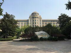 【Sofitel Legend People's Grand Hotel Xian / 西安索菲特傳奇酒店】  宿泊は、ソフィテル レジェンド ピープルズ グランド ホテル西安。 http://www.sofitel.com/gb/hotel-6156-sofitel-legend-peoples-grand-hotel-xian/index.shtml  ホテルの両替は、2万円が1,184.40元(1元=16.89円)でした。悪いレートではないと思います。
