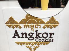 クッキー要らない(まるで日本味)! マンゴーシェークでしょ。