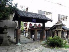 戻って、鳥居の直前右手にある青石畳通りの入り口の門。「良門」だと思ったら「艮(うしとら)門」でした。 その右の灯篭の影には、「廻船御用水」との井戸。