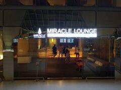 スワンナプーム国際空港 空港内のルイスターバンCIPラウンジは全てMIRACLE LOUNGEに名称が変更になっていました。