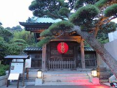 2ヶ所目は長谷寺です。 18:30頃、ここに着きました。 拝観料300円を払って中に入ります。