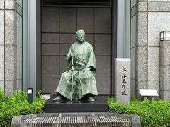 京都ホテルオークラ(もと長州藩屋敷跡だそう)の 桂小五郎の銅像。 幕末の志士ですね。 こんな場所でお目もじかない 驚きましたが 京都で亡くなったそうなので 納得しました。