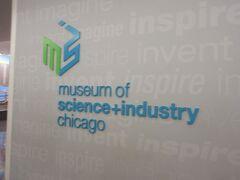 向かった先は、シカゴダウンタウンの南「科学産業博物館」  駐車場料金 $22/回!  バスでも来れます