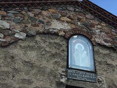 聖ペトカ地下教会。 教会なので、キリスト教。 すぐそこにユダヤ教のシナゴーグがあったり、イスラム寺院があったり。 不思議な街だなぁ・・・