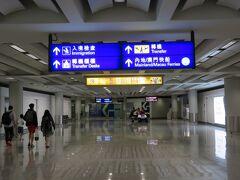 香港に到着しました。 Transferの案内に従い、乗り継ぎポイントに向かいます。