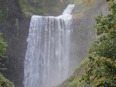 賀老の滝に到着しました。14:45。