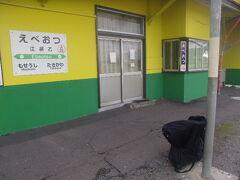 そして滝川行きの普通に乗りカエルて、やって来たのは江部乙駅。  ここで下車しましょう。  このド派手なカラーリングになってからの下車は初めてです。